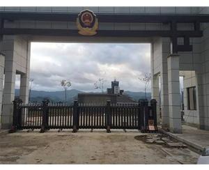 巍山县公安局电动betway88必威入口2